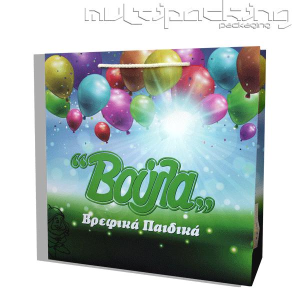 Χάρτινες-τσάντες-boula