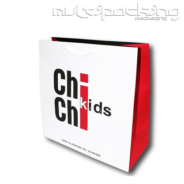 Χάρτινες-τσάντες-chikids