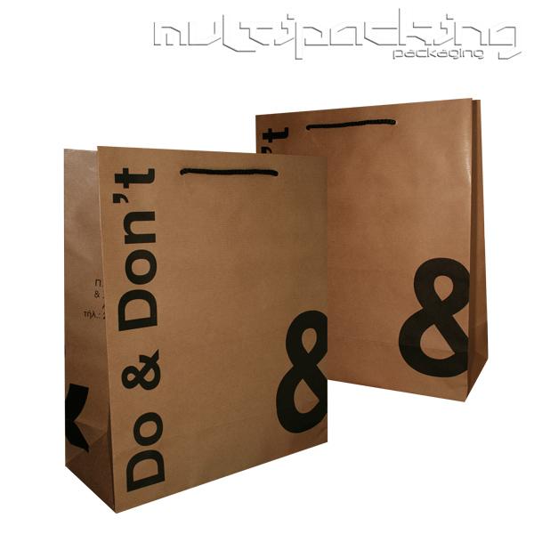 Χάρτινες-τσάντες-dodo