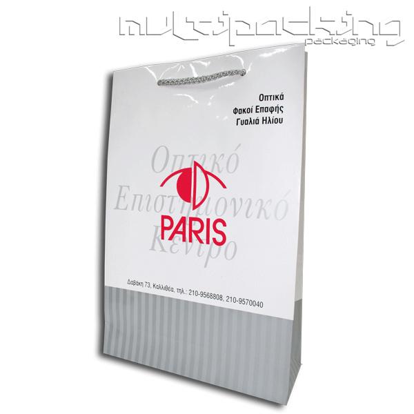 Χάρτινες-τσάντες-paris