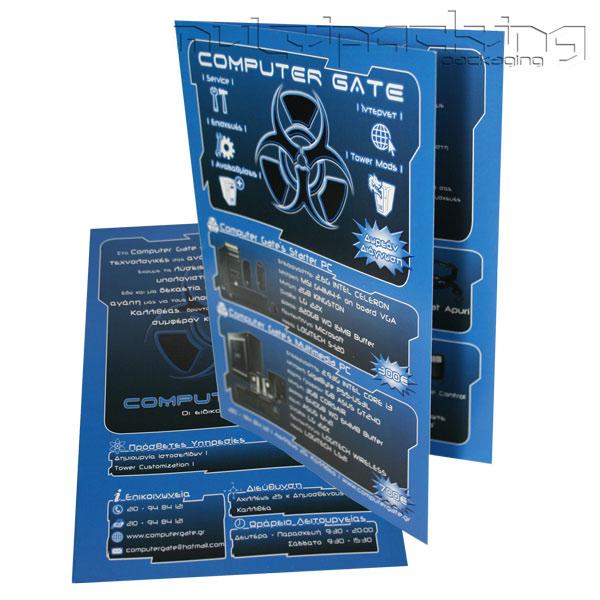 Έντυπα-δίπτυχα-flyer-Α5-χρωμης-εκτύπωσης