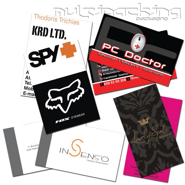 Κάρτες-2-όψεων-4χρωμες-με-πλαστικοποίηση-matt-1η