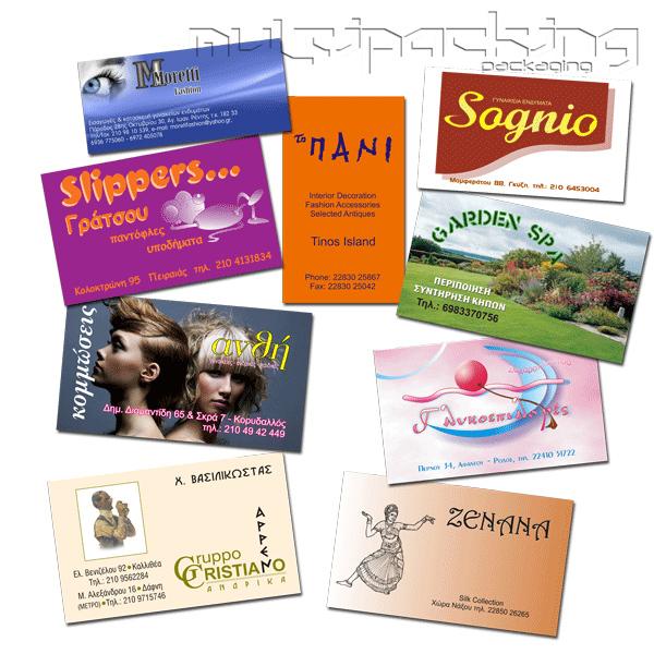 Κάρτες-4χρωμες-πλαστικοποίηση-matt-6η