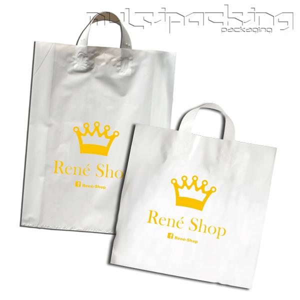Πλαστικές-Σακούλες-HDPE-Ren