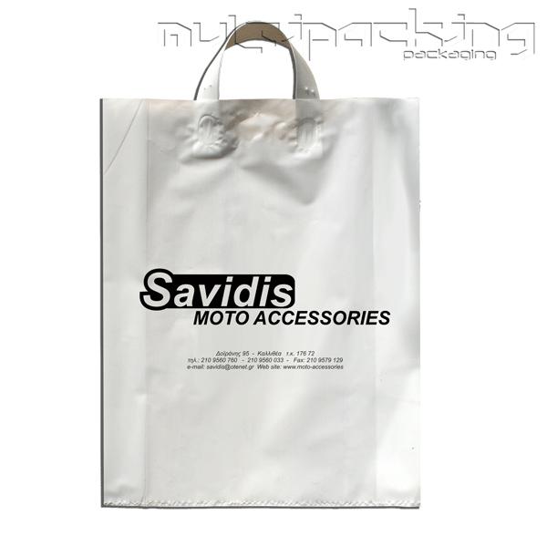 Πλαστικές-Σακούλες-HDPE-Sav