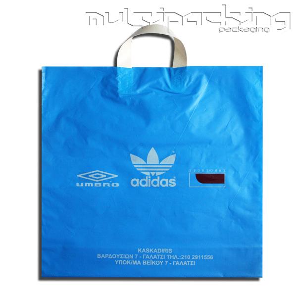 Πλαστικές-Σακούλες-HDPE-adid