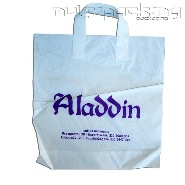 Πλαστικές-Σακούλες-HDPE-ala