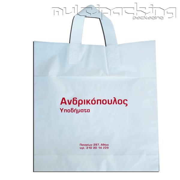 Πλαστικές-Σακούλες-HDPE-andr