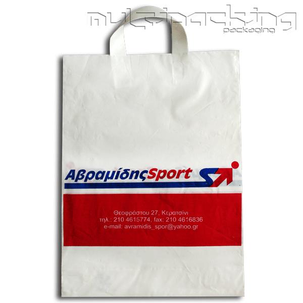 Πλαστικές-Σακούλες-HDPE-avram