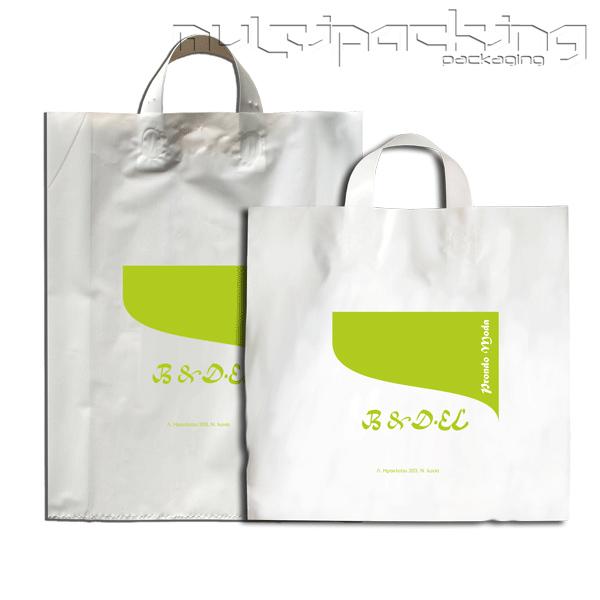Πλαστικές-Σακούλες-HDPE-bdel