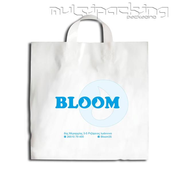 Πλαστικές-Σακούλες-HDPE-bloo