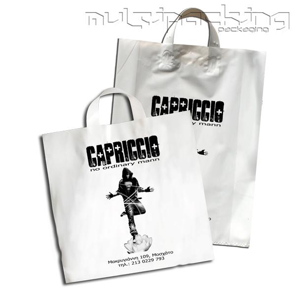 Πλαστικές-Σακούλες-HDPE-capr