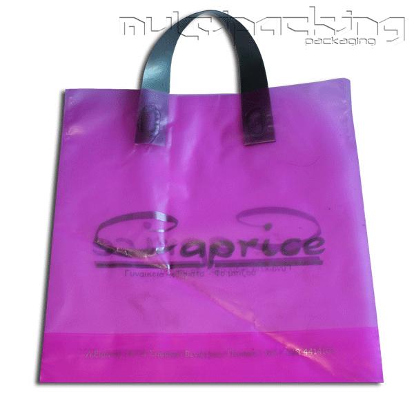 Πλαστικές-Σακούλες-HDPE-capriiic