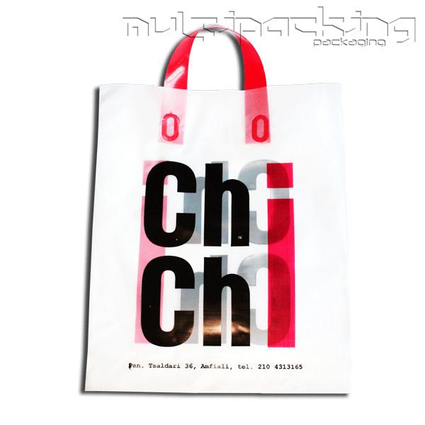 Πλαστικές-Σακούλες-HDPE-chich