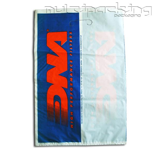 Πλαστικές-Σακούλες-HDPE-dna
