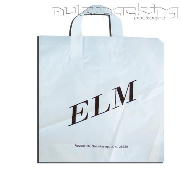 Πλαστικές-Σακούλες-HDPE-elm
