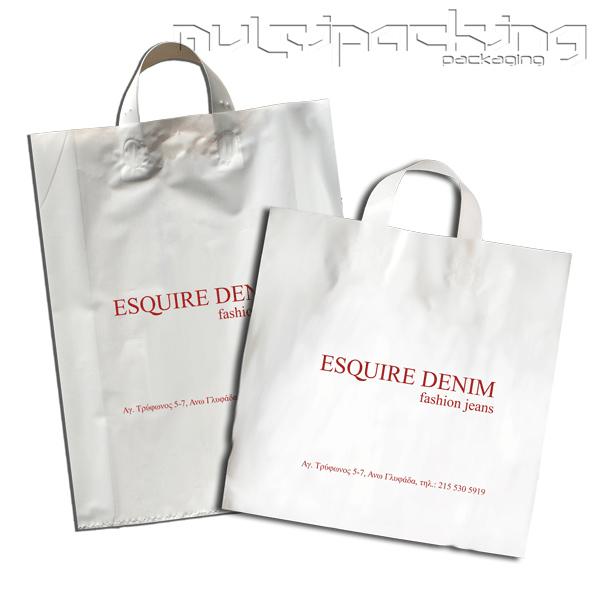 Πλαστικές-Σακούλες-HDPE-esq