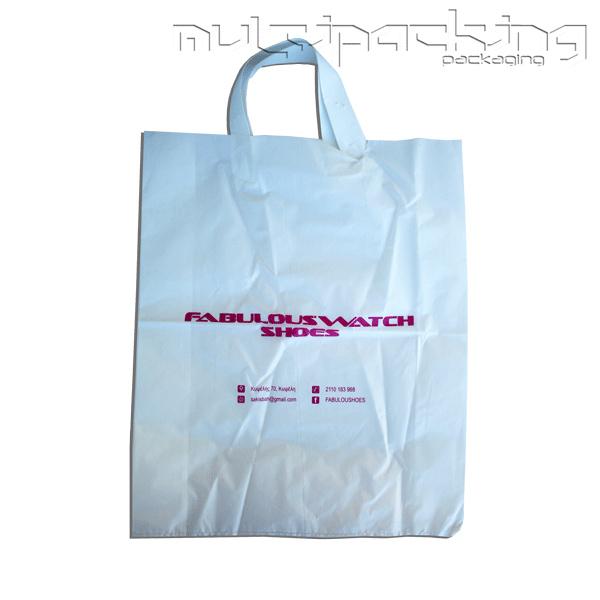 Πλαστικές-Σακούλες-HDPE-fabu