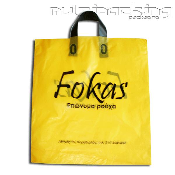 Πλαστικές-Σακούλες-HDPE-foka