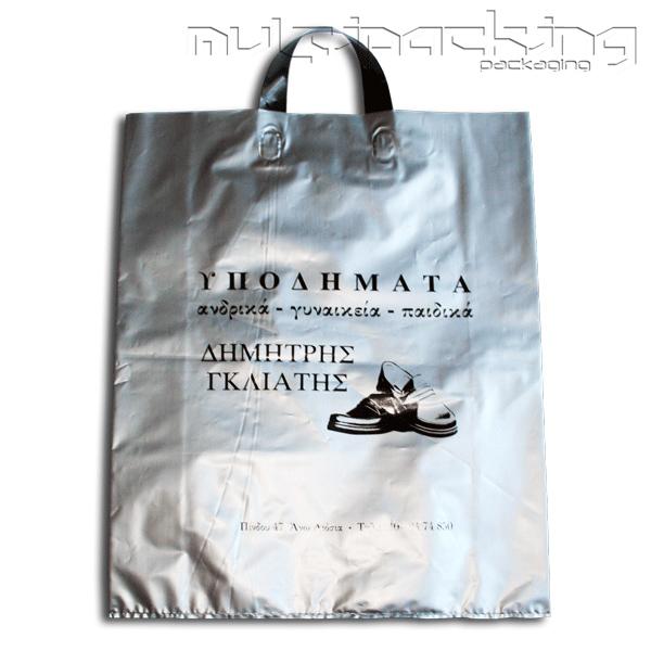 Πλαστικές-Σακούλες-HDPE-gli