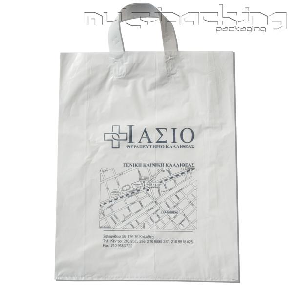 Πλαστικές-Σακούλες-HDPE-ias