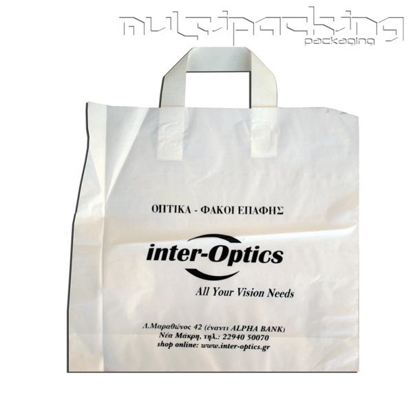 Πλαστικές-Σακούλες-HDPE-inte