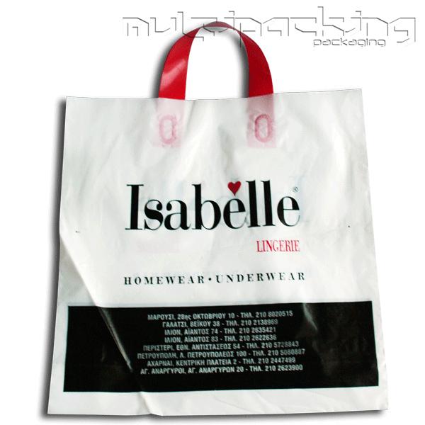 Πλαστικές-Σακούλες-HDPE-isab