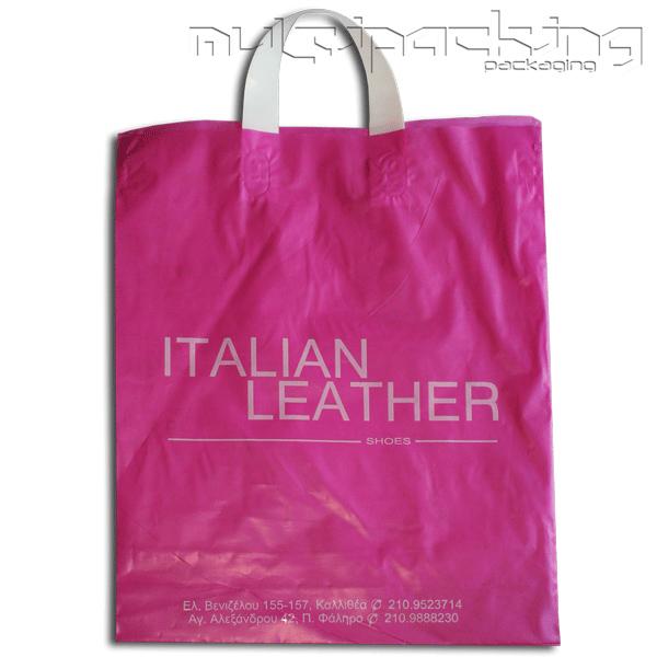 Πλαστικές-Σακούλες-HDPE-itali