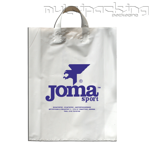 Πλαστικές-Σακούλες-HDPE-jo