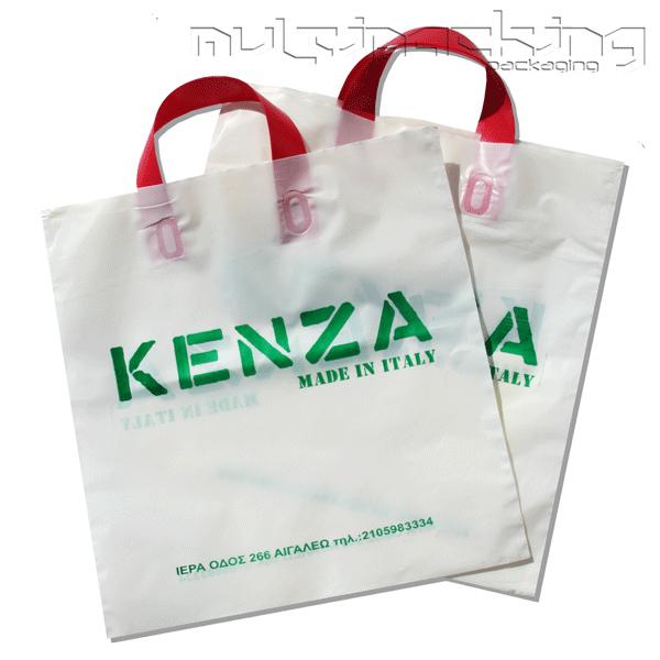 Πλαστικές-Σακούλες-HDPE-kenz