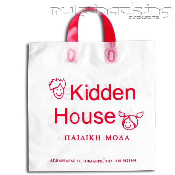 Πλαστικές-Σακούλες-HDPE-kidd