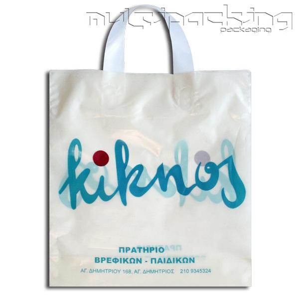 Πλαστικές-Σακούλες-HDPE-kik