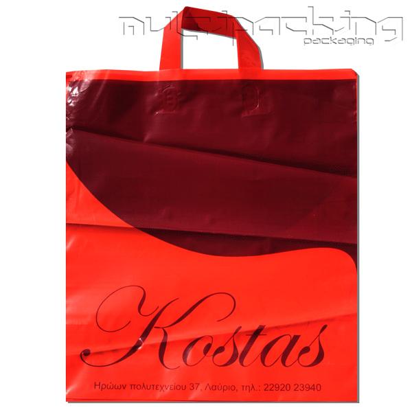 Πλαστικές-Σακούλες-HDPE-kost