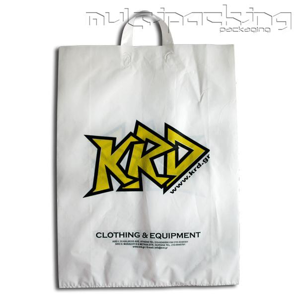 Πλαστικές-Σακούλες-HDPE-kr