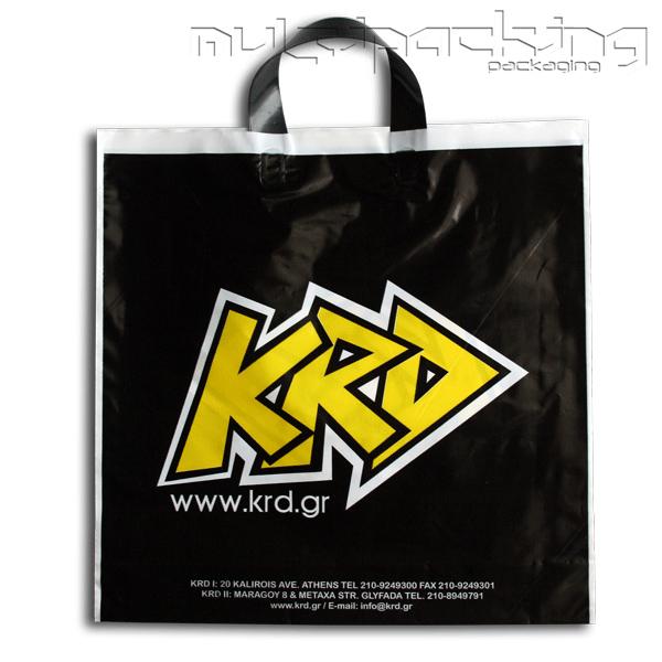 Πλαστικές-Σακούλες-HDPE-krdda