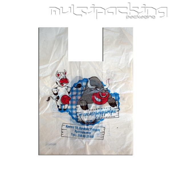 Πλαστικές-Σακούλες-HDPE-krea