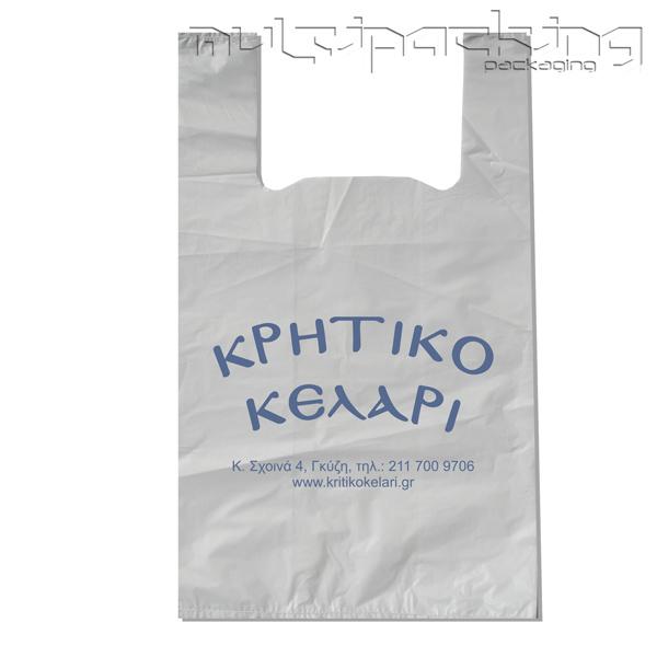 Πλαστικές-Σακούλες-HDPE-krit