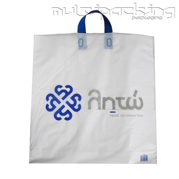 Πλαστικές-Σακούλες-HDPE-lito_4237