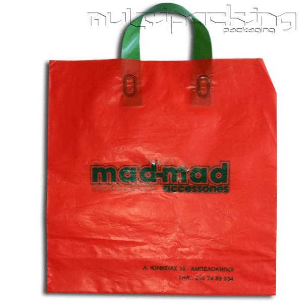 Πλαστικές-Σακούλες-HDPE-mad