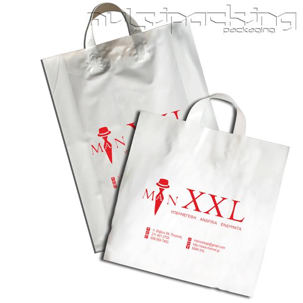 Πλαστικές-Σακούλες-HDPE-man