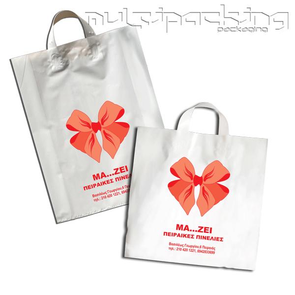 Πλαστικές-Σακούλες-HDPE-mazi