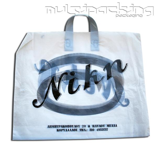 Πλαστικές-Σακούλες-HDPE-niki