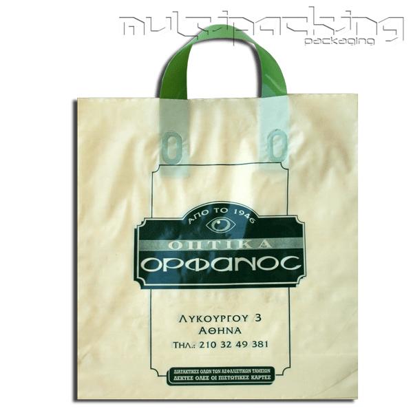 Πλαστικές-Σακούλες-HDPE-orfann