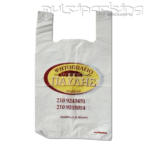 Πλαστικές-Σακούλες-HDPE-pauli