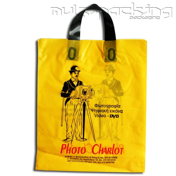 Πλαστικές-Σακούλες-HDPE-phot