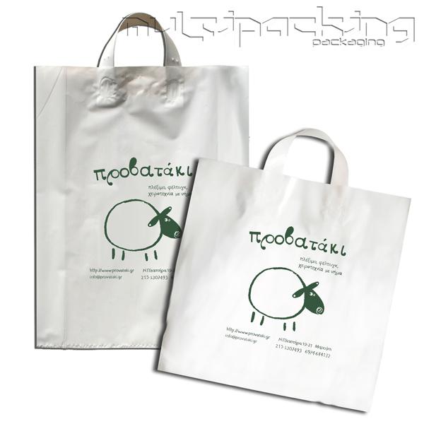 Πλαστικές-Σακούλες-HDPE-pro
