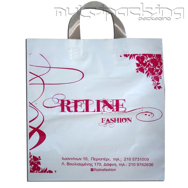 Πλαστικές-Σακούλες-HDPE-relinr