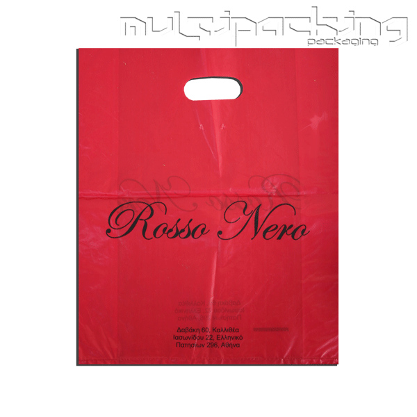 Πλαστικές-Σακούλες-HDPE-ros