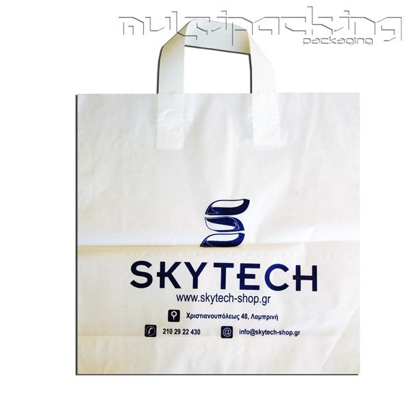 Πλαστικές-Σακούλες-HDPE-sky