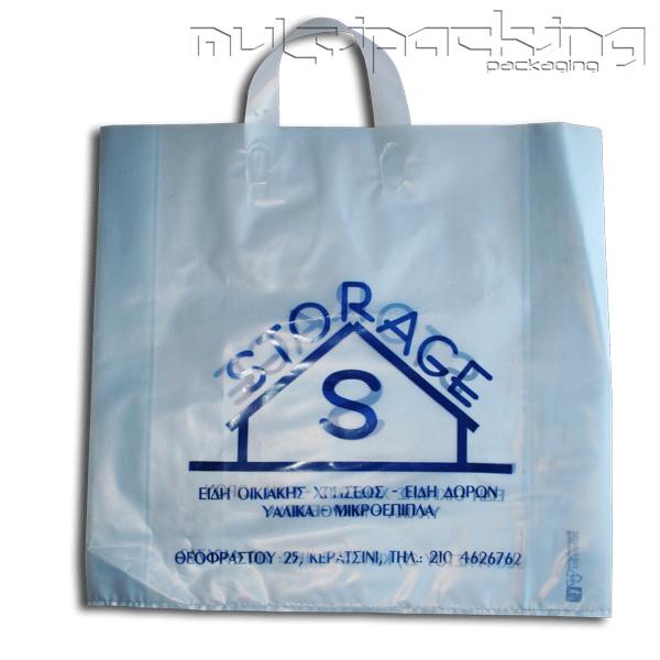 Πλαστικές-Σακούλες-HDPE-stor
